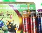 广川饮料招商加盟