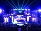 北京怀柔舞台LED大屏出租价格?