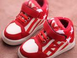 童鞋2014冬季新款韩版男童女童儿童宝宝棉鞋时尚个性舒适软底棉鞋