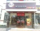 西安袁记肉夹馍加盟,陕西正宗特色小吃
