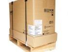 办公机房施耐德APC UPS不间断电源2.2KVA参数介绍