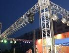 运城LED屏、灯光、音响、舞台桁架