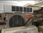 出售各种二手空调 柜式空调 壁挂式空调 可以上门安装