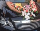 西安婚车头车 婚车出租价格表 婚礼租车队价格价目表