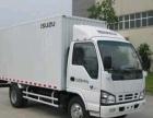 货车租赁,货运租车,4.2米x1.9米。