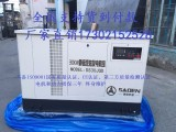上海10kw静音汽油发电机萨登DS10JQD价格