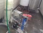 车易净玻璃水,防冻液,轮胎腊,洗车腊水生产设备加盟