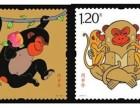 上海市邮票回收一轮生肖大版票回收