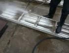 长寿管道清洗 工业设备清洗 烟道清洗