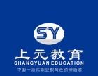 南京哪里有造价员培训安装预算培训