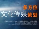 上海-攝影攝像服務