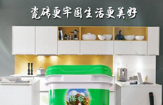 张家界瓷砖粘结剂十大品牌 保合超强瓷砖粘结剂批发