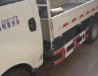 微型车搬家拉货长短途运输