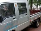 50元起步 双排货车搬家 专业搬家 家具拆装