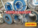太钢纯铁,纯铁原料,dt4c纯铁材料