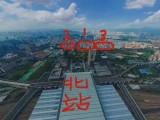 深圳北,海岸集团旧改新盘-樟坑雅居,一房68.8万一套起