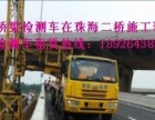 中山检测车出租_黄圃桥检出租_沙溪桥梁检测车租赁