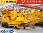时产400吨-500吨青石破碎机选什么设备比较好?价格多少