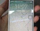 扬州三星手机苹果手机屏碎维修电池更换服务