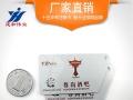 供应磁卡会员卡 ID芯片会员卡 IC芯片会员卡