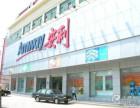 香洲区安利实体店在哪里香洲安利产品在哪里卖