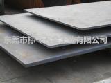A3 热札板 钢板 Q235 切割 加工