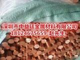 进口C12000无氧铜带冲压用性能-C12000优质铜棒