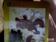 青岛回收购物卡 青岛回收商场购物卡