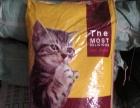 宠氏国际10KG猫粮经济实惠,适口性好送货上门