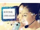 沧州广告录音制作企业彩铃制作只需200元**使用