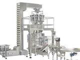 成都众川机械有限公司销售大型立式薯片充气包装机