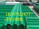 合肥波形护栏今日行情 合肥波形护栏今日报价常规多少钱1米