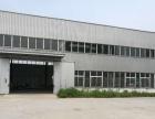 新建单层钢结构厂房10000平出租
