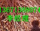 大同废铜废电缆铝线变压器好回收