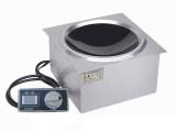 嵌入式凹面煲仔炉厂家-大量供应出售电磁嵌入式炉