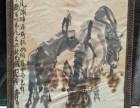 大中國畫院走進國民生活