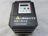 编织袋专用变频器 日拓电子1.5KW变频器 德弗电机变频器