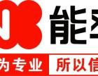 苏州吴中区能率热水器售后维修热线是多少?