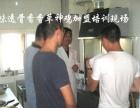 香草神鸡加盟免费学习香酥童子鸡传授所有配方工艺