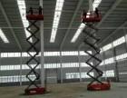 南沙黄阁一带出租高度4至28米电动升降车出租 安全更高效