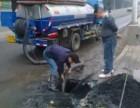 麻城市专业马桶疏通下水道疏通