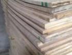 科技木临沂富达木业