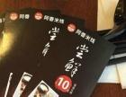 米线加盟店榜 北京阿香米线加盟