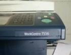 新买的施乐复印机7556低价转让