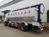 20吨40方禽畜,散装饲料运输车 散装饲料车价格