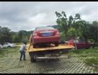 宝山道路救援24小时搭电+拖车+换胎+长途拖车电话+送油
