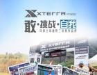 XTERRA 司特拉跑步机家用静音折叠健身器材 T