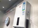 武汉阿里斯顿热水器服务 各点 24小时故障维修