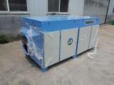 厂家生产维修安装锅炉锅炉配件脉冲除尘器光氧净化环保节能设备