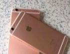松原苹果6s白菜价粉色